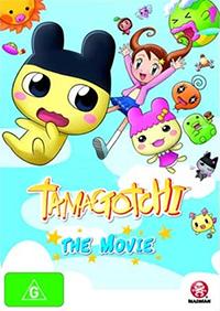 Tamagotchi_-_The_Movie_Coverart