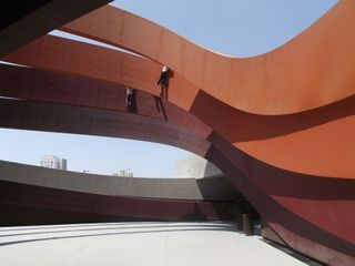 Design Museum, Holon, Israel